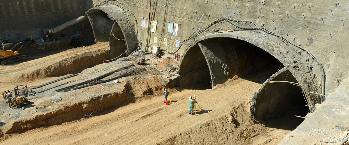 Hakim Tunnel